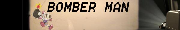 Bombermanbumper