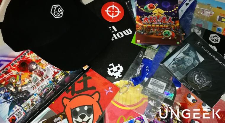 Taipei-Game-Show-2018-WW4G-Giveaway.jpg